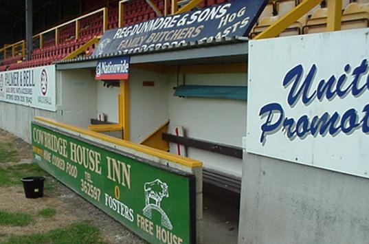 The home side dugout